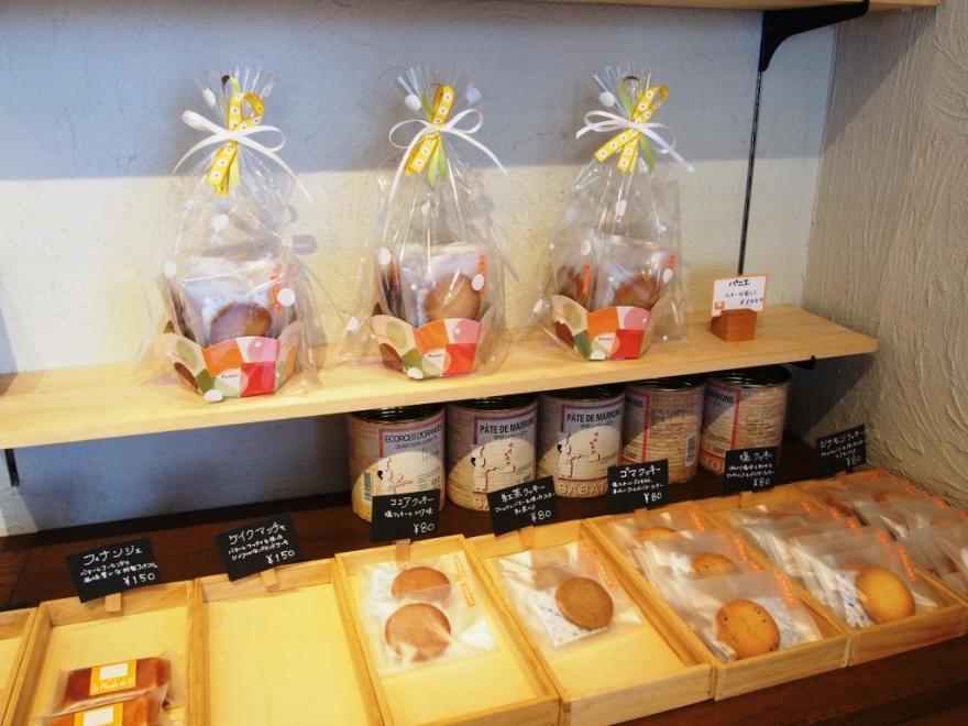 ル・ミュゼ・ドゥ・アッシュ 焼菓子
