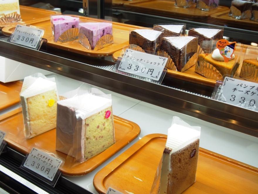 野村町 ほわいとファーム ケーキ