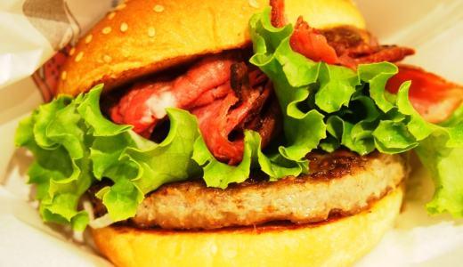 イオンモール倉敷「フレッシュネスバーガー」くらしキッチンにオープン!本格的なハンバーガーに舌鼓ですぞ