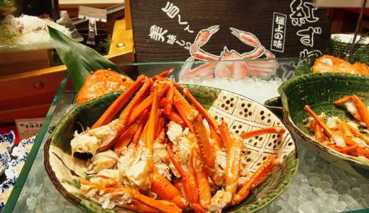 「大社の湯 お宿 月夜のうさぎ」夕食はカニに天ぷら、炉端焼き!盛りだくさんの幸せバイキング