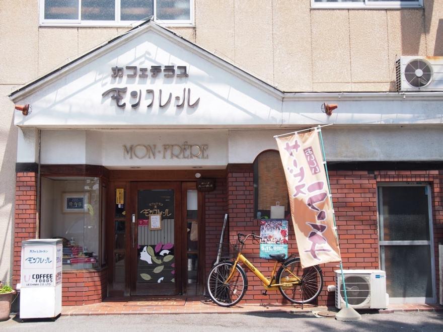 倉敷市児島 モンフレール