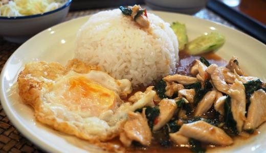 倉敷市「Chang Thai チャーンタイレストラン」シンプルにめちゃくちゃ美味しいタイ料理!ランチ全制覇したい