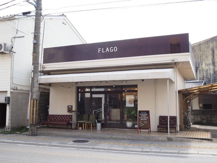 Cafe&Bar FLAGO(フラゴ)  外観
