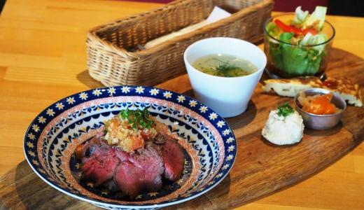倉敷市「Cafe&Bar FLAGO(フラゴ)」柔らかいローストビーフ丼が美味しい!優しい手作りカフェランチ