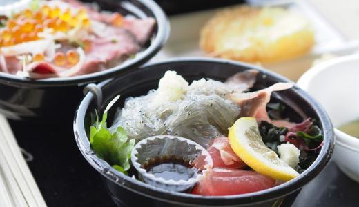 道の駅あわじ内「おさかな共和国えびす丸」生しらす丼に感動!穴子丼に明石焼きも美味しすぎて幸せいっぱい