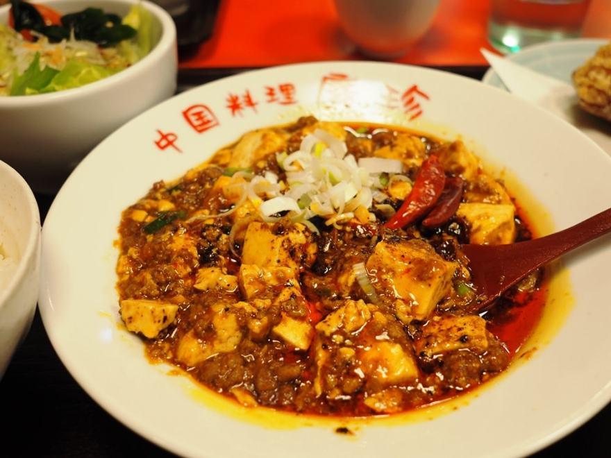 廣珍 麻婆豆腐ランチ