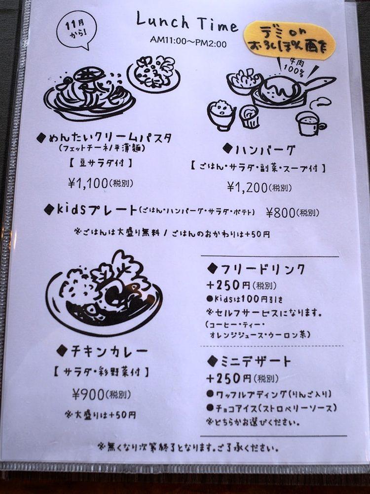 キャメルクラッチカフェ メニュー