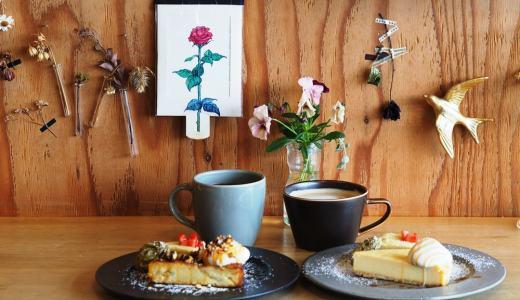 倉敷市「Coffee&more Scarecrow スケアクロウ」美味しいおやつとおしゃれ空間。至福の時間が過ごせる素敵カフェ