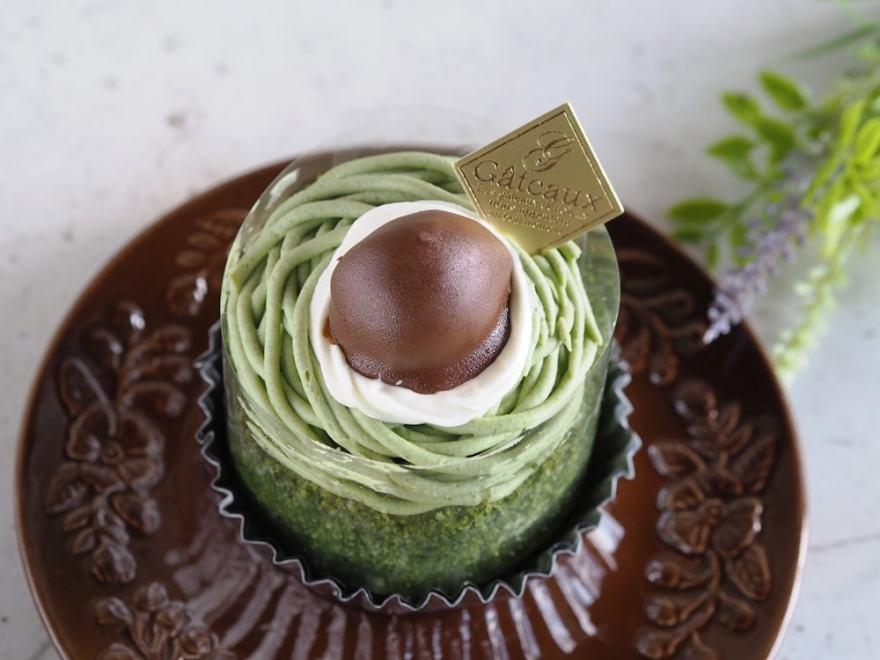 リヨン洋菓子店 グリーンティ