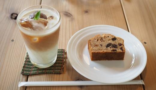 浅口市寄島町「元浜倉庫焙煎所」おしゃれなコーヒー専門店の絶品チャイ!もちろんコーヒーも抜群です