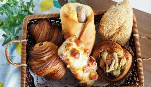 倉敷市「イーゲル boulangerie Igel」お総菜パンの種類が豊富で美味しい!おしゃれな人気パン屋さん
