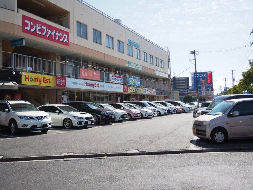 グランカッロ 駐車場