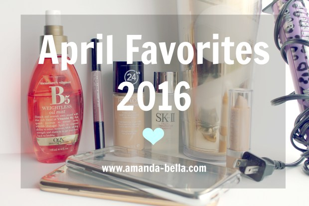 april favorites header 2