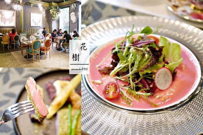 【高雄美食】花樹全食物餐廳。視覺與味覺的極致饗宴。高雄鼓山區|高雄美術館|壽星優惠