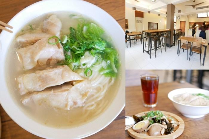 吃麵也能小文青『當月麵店』有著嫩嫩雞腿的雞湯麵好吃推薦!台南美食|台南東區|成大美食