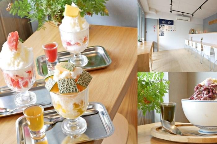 女孩最愛繽紛日式冰品『冰ㄉ• かき氷二店』抹茶控吃起來,台南冰店不能錯過它!台南冰店|台南中西區