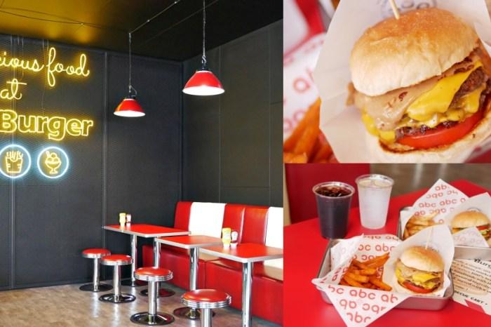 超邪惡花生雙層牛肉堡吃起來『ABC Burger』好吃又好拍道地美式漢堡!台南美食 海安路 台南中西區