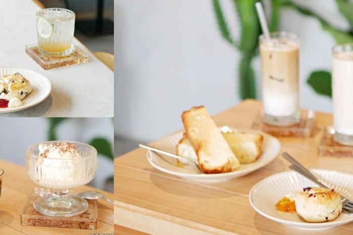 有插座不限時質感咖啡館『喝起來Bottoms Up』迷人英式司康吃起來!台南美食 台南東區 成大美食