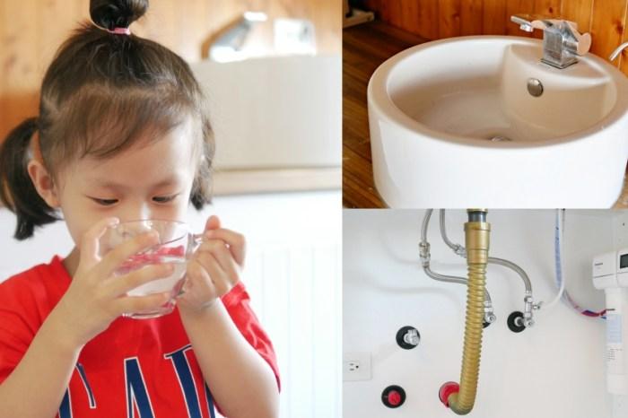 在家安心喝好水『Panasonic 櫥下型淨水器TK-CB50』開箱,先軟水再淨水的好用機型推薦!家電開箱 濾水器