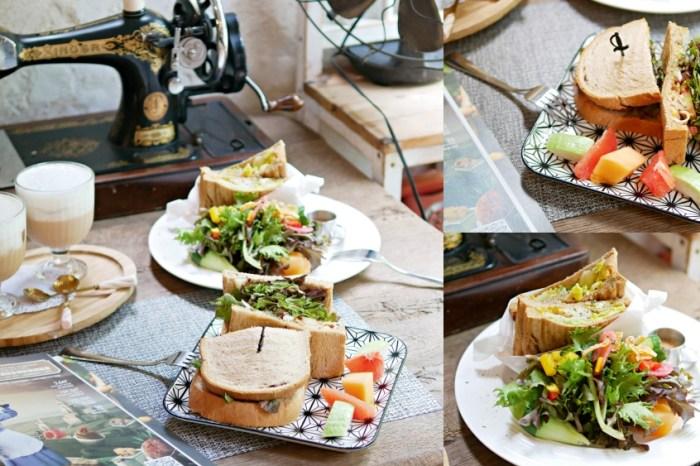 歐式鄉村風手作早午餐『Antique .cafe 古董咖』台南東區IG熱門打卡點推薦!台南美食 台南下午茶