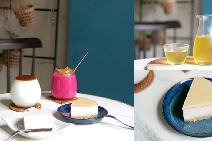 就愛窩在這『自己的房間』人氣生乳酪蛋糕必點,新美街不限時咖啡廳推薦!台南下午茶推薦|台南中西區
