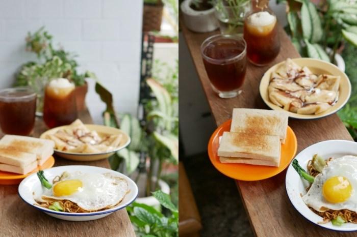 酥香KAYA咖椰吐司大口咬『Shwe Shwe⎪東南亞主題小店』香蕉煎餅、炒泡麵多國美食一次滿足!