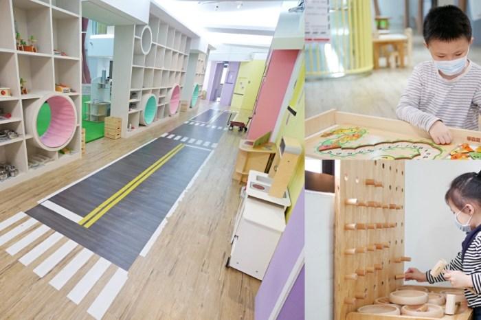 透明滑梯、扮家家酒、創意積木6歲以下免費玩『臺南市南瀛親子館』3層樓兒童遊戲空間。台南景點 台南親子景點 台南新營區