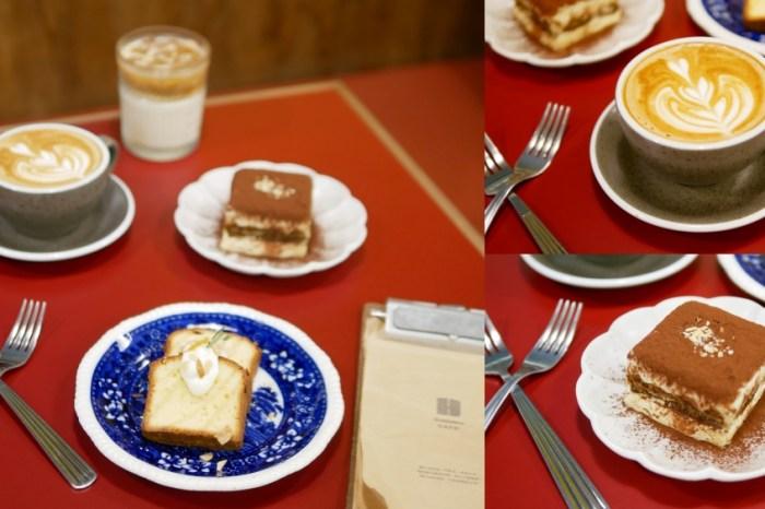 台南|彷彿一秒置身東京的靜好咖啡時光『StableNice BLDG』小巷裡的迷人下午茶。台南咖啡廳|台南中西區
