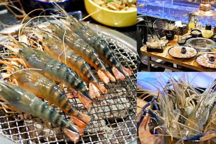 超狂水道泰國蝦、Cold Stone冰淇淋吃到飽『Scream 尖叫精緻炭火燒肉』台南美食|台南東區|台南吃到飽|近南紡購物中心