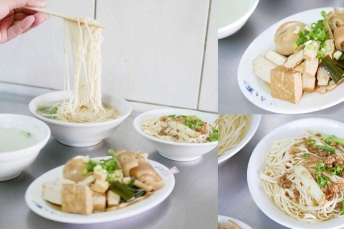 台南美食『三王廟阿婆麵』清晨6點10分就營業的人氣在地麵攤,跟著台南人這樣吃早餐!台南永康區 台南小吃