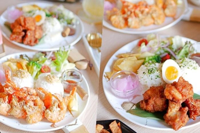 台南美食『丸飯食事處』不用飛沖繩就能吃到的正點蝦蝦飯,繽紛沁涼飲太可愛了啦!食尚玩家推薦|台南中西區|台南火車站