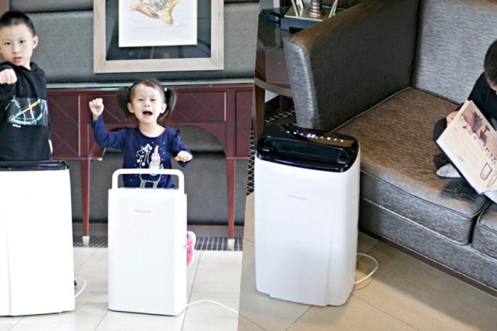 家電開箱『美國 Frigidaire 富及第除濕機』維持生活好品質,節能省電機種推薦!FDH-3031Y|FDH-1331Y