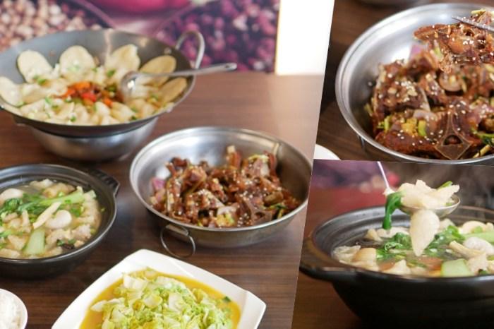 台南美食『大翟門地鍋雞』道地徐州料理抓住貪吃的味蕾,特色羊蠍子推薦必點!台南東區|成大美食