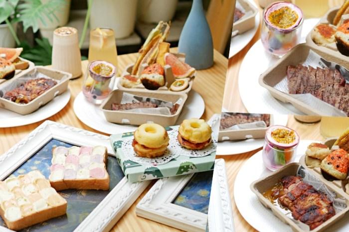 親愛的我們野餐去『也野 ピクニック』油畫吐司、雞蛋盒早午餐好吸睛!台南東區|也野餐參