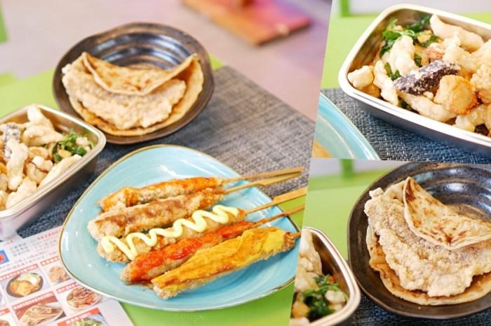 創意滿點蔥油餅夾雞排大口吃,新竹火車站人氣美食『雞排中隊』推薦!新竹宵夜|新竹雞排