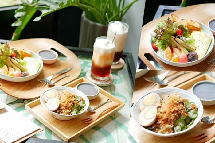 隱身於民宿1樓的優質早午餐『Share House Cafe』朝食油飯套餐美味飄香,台南寵物友善餐廳推薦!