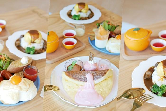 女孩們的質感午茶約會『Mochi Mochi 鬆餅屋』療癒系棉花雲煎蛋好吃又吸睛!台南早午餐|台南中西區