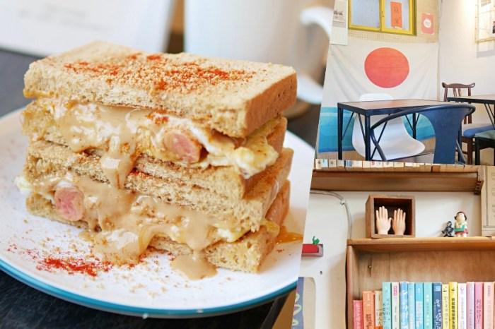 廣島燒尬蛋餅迸出新滋味『尋早早餐』澎湃爆漿花生吐司流吃起來!台南大學美食 台南寵物友善