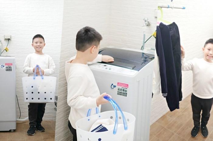 家電開箱『日本 TAIGA 大河11KG全自動單槽洗衣機』高CP值居家好幫手,小家庭洗衣機推薦!網購開箱|型號451G2