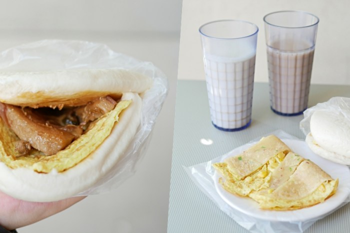 花生醬肉蛋刈包吃起來『黑色香蕉』成大學生愛的早餐口袋名單在這裡啦!成大美食|台南東區
