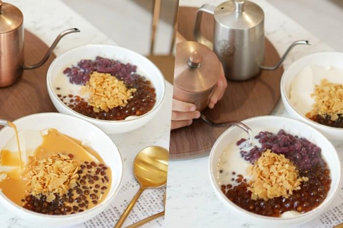 泰奶尬豆花迸出新滋味『壺豆花』不說還以為是咖啡廳,嘉義最美豆花店來啦!嘉義小吃|嘉義下午茶