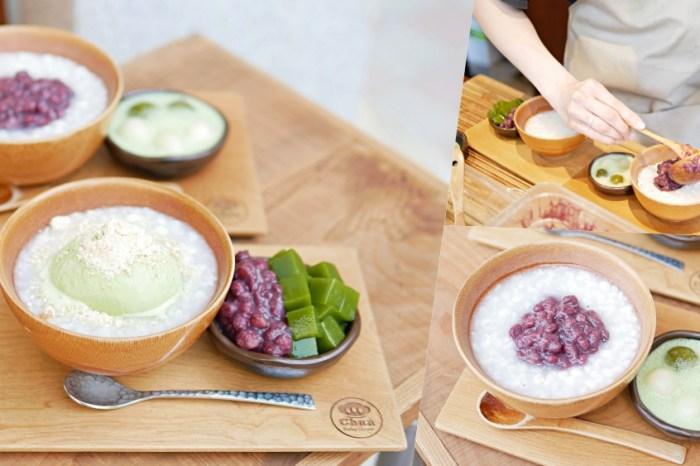 台南最美甜湯鋪質感升級2.0版來啦『Chun 純薏仁』一保堂白玉紅豆薏仁吃起來!台南下午茶|台南中西區|友愛街旅館