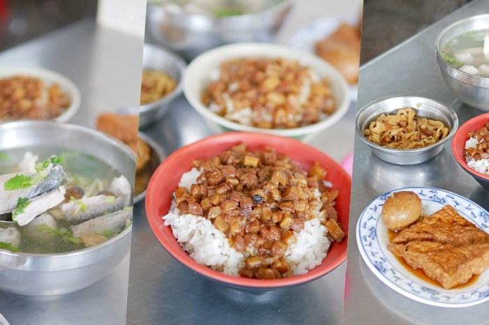 在地人推薦的銅板美食吃起來『屏東肉燥飯幸福湯』油亮肉燥尬上澎湃虱目魚湯大滿足!屏東美食|屏東小吃