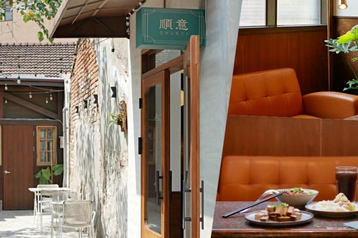 麵店美成這樣還只要銅板價不衝怎麼行『順意Shunyi』台南最美麵店在這裡啦!台南美食|台南中西區|國華街美食