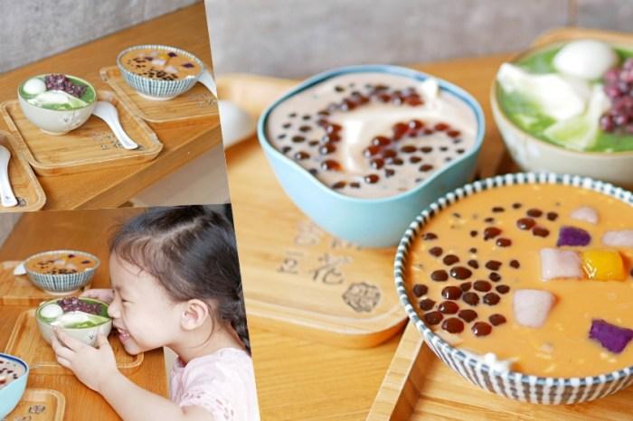 萌狗駐店!繽紛系豆花吃起來『吉初豆花』泰奶、珍奶、抹茶元素迸出新滋味!高雄美食|高雄下午茶|楠梓美食
