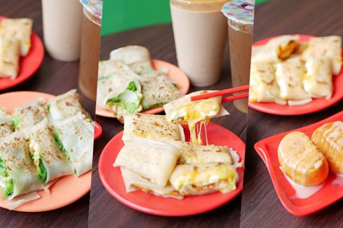 會牽絲的雙起司蛋餅吃起來『紅記早點』近台南大學復古氛圍滿點早餐店!台南美食|台南中西區|五妃街