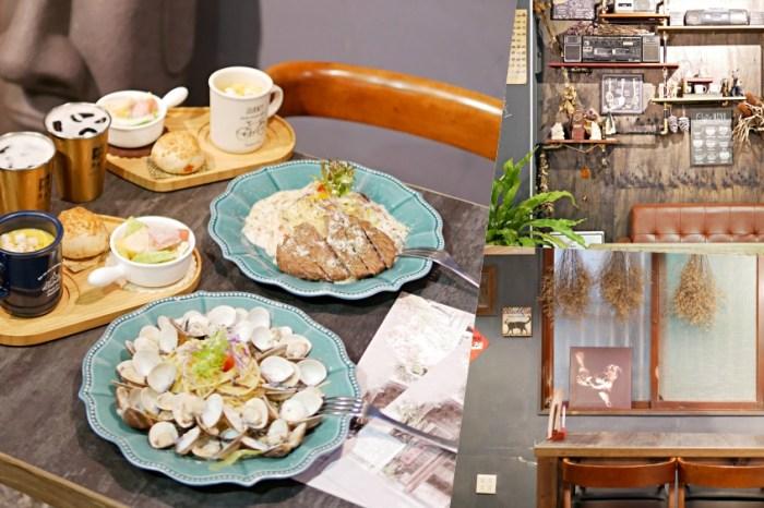 球星王建民都愛!住宅區裡的隱藏版質感咖啡廳『漫漫弄』滿滿蛤蠣義大利麵可以呀~ 台南寵物友善|台南美食