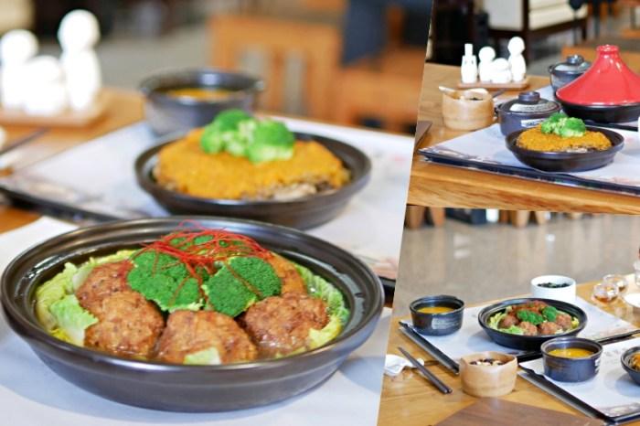 蔬食料理吃出新高度『食蔬茶齋蔬果料理』香氣四溢的軟嫩獅子頭也太下飯了吧!台南美食|台南安平區|台南蔬食