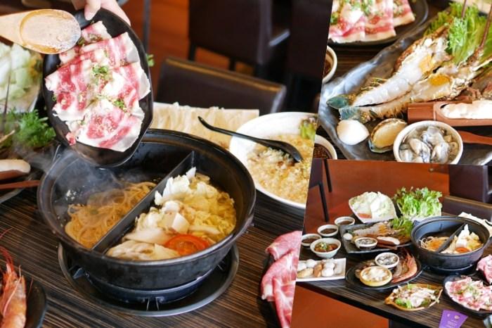 超澎湃!Q彈野生龍蝦、豐盛海鮮盤吃起來『滿溢沙茶石頭火鍋』傳承50年湯鮮味美的新竹火鍋好味道!新竹美食|新竹石頭火鍋