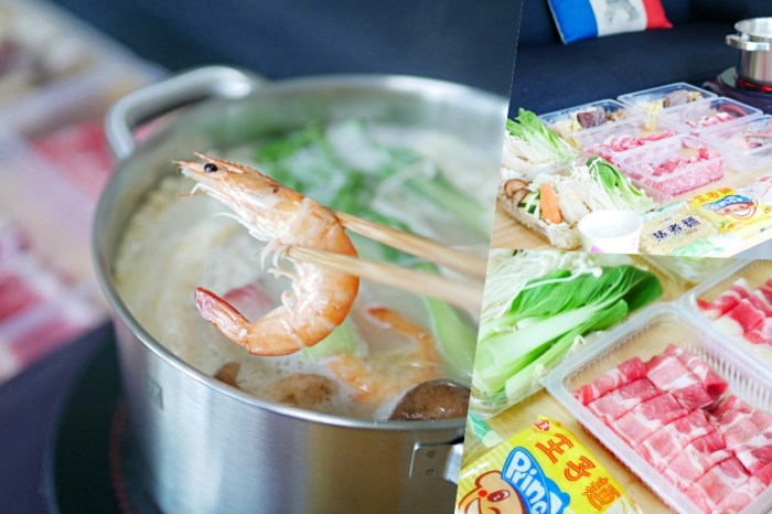 濃郁雞白湯火鍋在家開心吃『日暮裏和牛鍋物放題』防疫期間限定外帶餐來啦!台南美食|台南北區|台南外帶|外帶美食